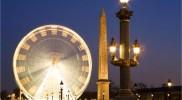 Пешие прогулки в Париже – Площадь Согласия